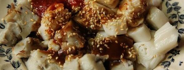 赌间口芋头粿  Yam Cake is one of Axian Food Adventures 阿贤贪吃路线.