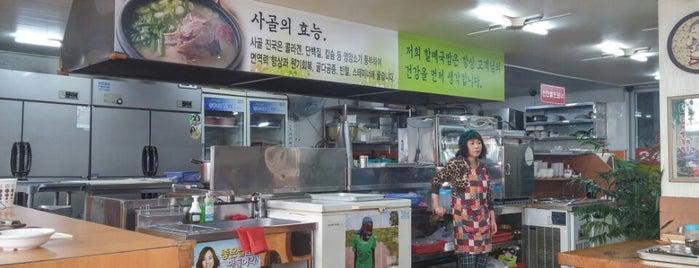 원조할매국밥 is one of food.