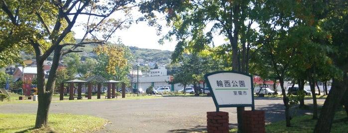 輪西公園 is one of 地元観光案内.