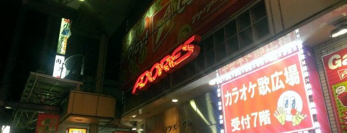 アドアーズ 亀戸店 is one of beatmania IIDX 設置店舗.