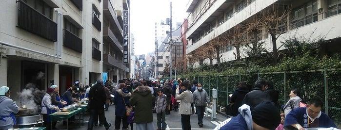東京都立 一橋高等学校 is one of 都立学校.