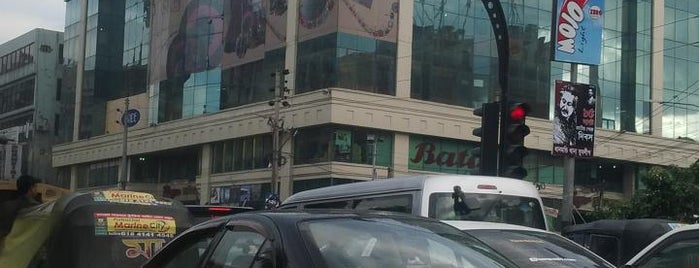 Rapa Plaza is one of Must-visit Malls in Dhaka.