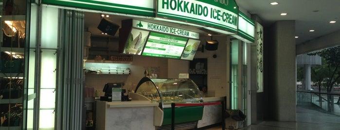 Azabu Sabo Hokkaido Ice Cream is one of du lịch - lịch sử.