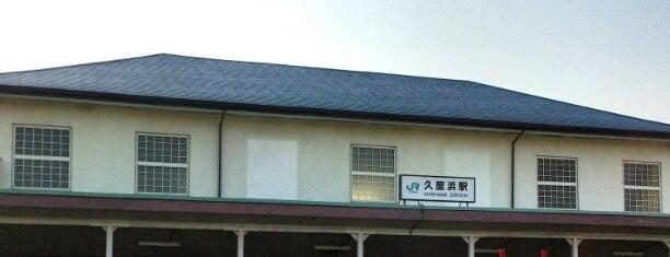 Kurihama Station is one of ☆.
