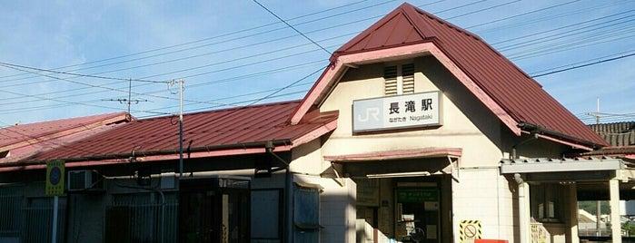 長滝駅 (Nagataki Sta.) is one of 阪和線.