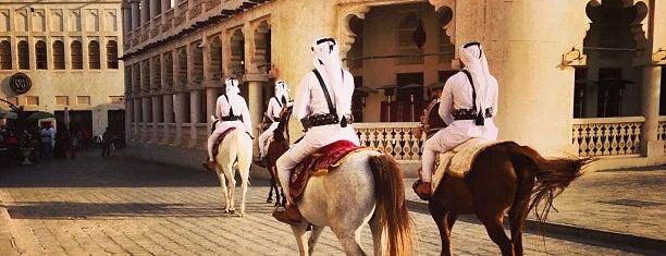 Souq Waqif is one of My Doha..
