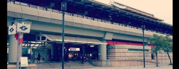捷運圓山站 MRT Yuanshan Station is one of My Taiwan.