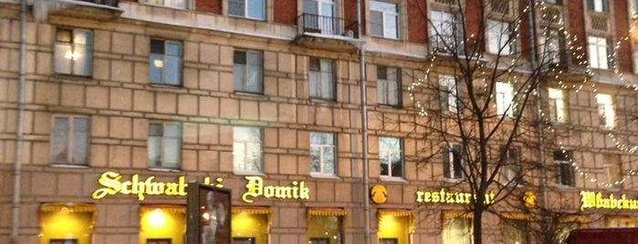 Швабский домик is one of ресторации.