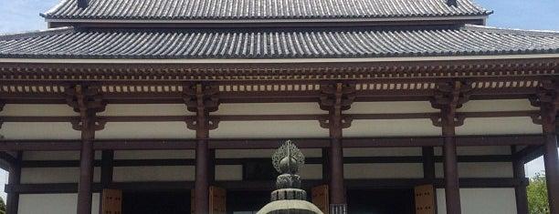 西新井大師 (總持寺) is one of 行った所&行きたい所&行く所.