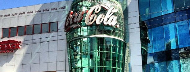 World of Coca-Cola is one of Las Vegas.