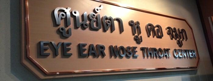 ศูนย์ตา คอ หู จมูก (Eye Ear Nose Throat Center) is one of Medical.