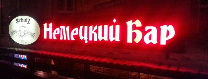 Schulz is one of Бесплатный Wi-Fi в Новосибирске.