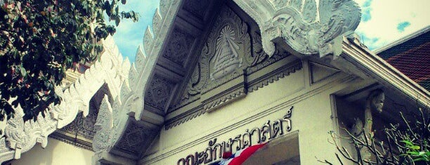 Faculty of Arts is one of Chulalongkorn University.
