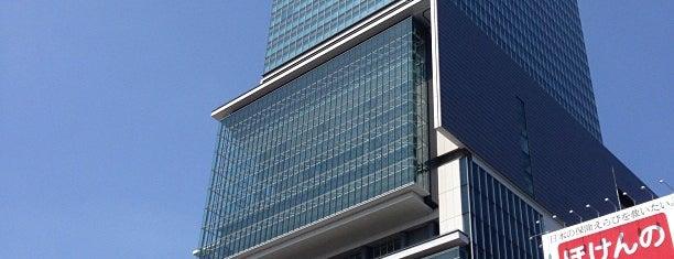Shibuya Hikarie is one of 豆知識.