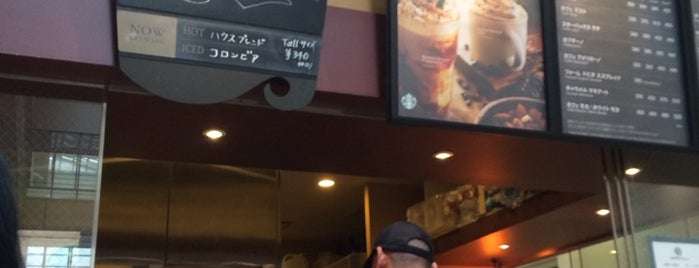 Starbucks Coffee 名古屋市立大学病院店 is one of Starbucks Coffee.