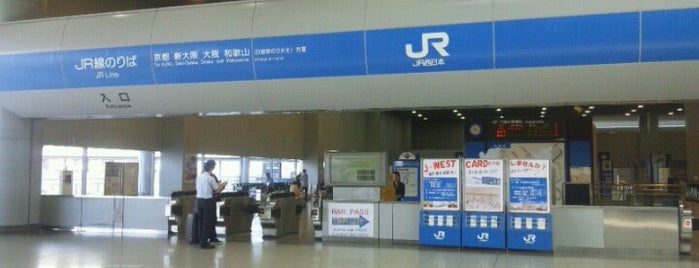 JR 関西空港駅 (JR Kansai-Airport Sta.) is one of JR線の駅.