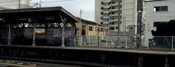 Izumi-Hashimoto Station is one of 阪和線.