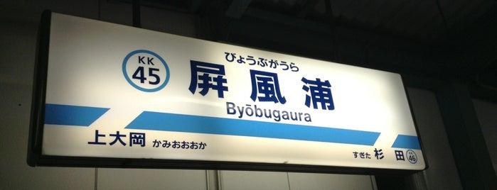 Byōbugaura Station (KK45) is one of 京急本線(Keikyū Main Line).