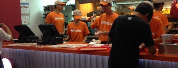 Popeyes Chicken PMH Q7 is one of Đồ ăn sài gòn.