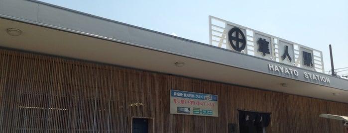 Hayato Station is one of JR肥薩線.