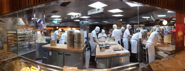 Din Tai Fung 鼎泰豐 is one of Dimsum trail in Singapore.