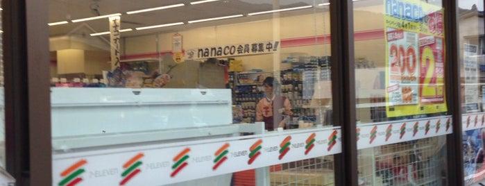 セブンイレブン 福岡早良2丁目店 is one of セブンイレブン 福岡.