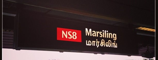 Marsiling MRT Station (NS8) is one of All TIP.