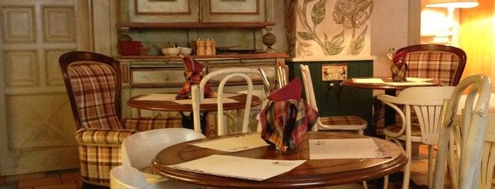 Гости is one of ресторации.
