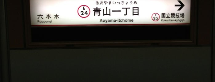 Oedo Line Aoyama-itchome Station (E24) is one of Station.