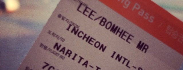 ICN: To/From
