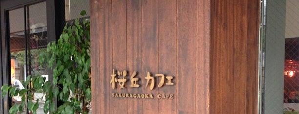 桜丘カフェ is one of Japan Cafes.