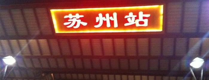 苏州站 | Suzhou Railway Station is one of Transportation.