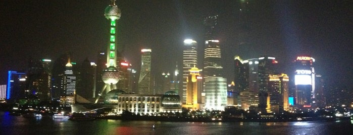 The House of Roosevelt | 罗斯福公馆 is one of Clubbing in Shanghai #4sqCities.