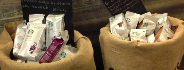 Starbucks is one of Guide to Αθήνα's best spots.