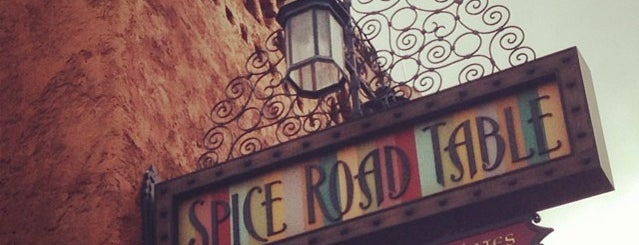 Spice Road Table is one of Epcot World Showcase.