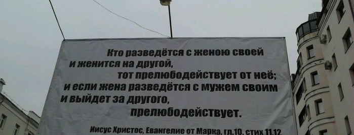 Студия Времени is one of Где найти БЖ в Екатеринбурге.