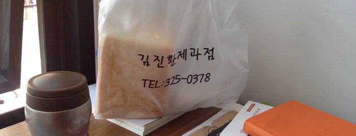 김진환 제과점 is one of Bread.