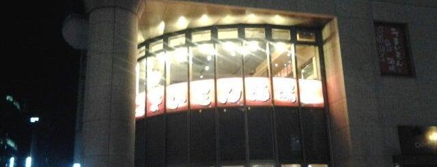 うまいもん酒場 新横浜店 is one of 新横浜マップ.