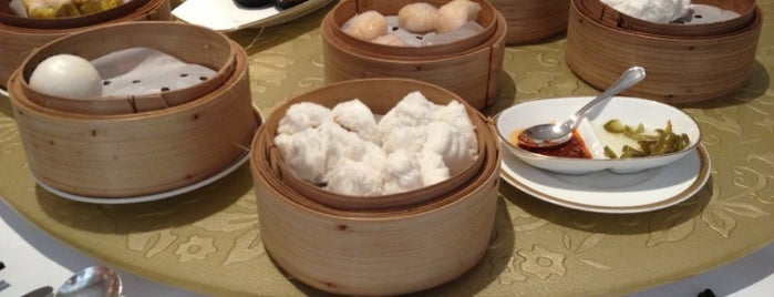 Yan Ting 宴庭 is one of Dimsum trail in Singapore.