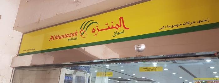 Al Muntazah Market is one of All Fun in BH.