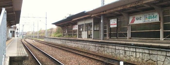 三ツ屋駅 (Mitsuya Sta.) is one of 北陸鉄道浅野川線.