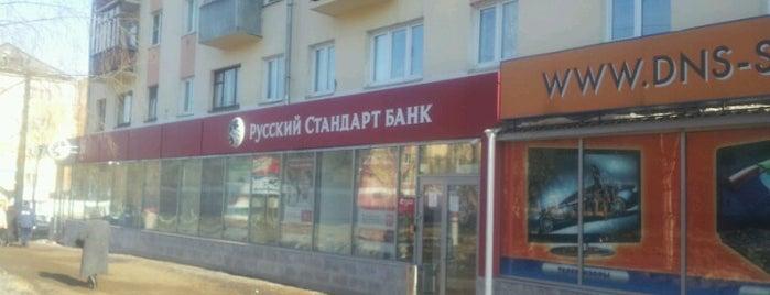год банк русский стандарт в златоусте платье это мечта