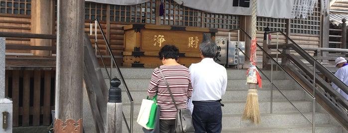光耀山 千手院 観音寺 (第16番札所) is one of 四国八十八ヶ所霊場 88 temples in Shikoku.