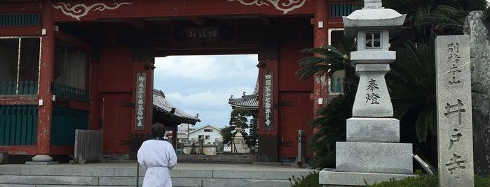瑠璃山 真福院 井戸寺 (第17番札所) is one of 四国八十八ヶ所霊場 88 temples in Shikoku.
