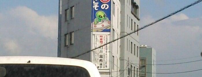 羽咋運動公園 is one of Hakui 羽咋.
