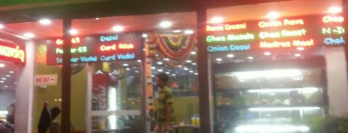 New Malar Cafe is one of Food Joints.