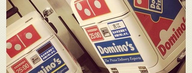 ドミノ・ピザ 西新宿店 is one of inoue.