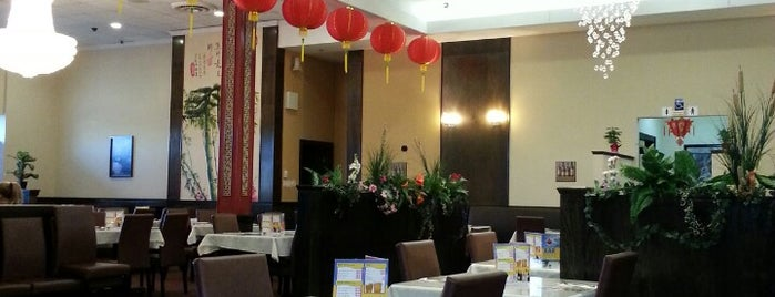 Chinese Restaurant Main Street Saint John Nb