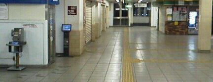 Aiko-Ishida Station (OH35) is one of Station - 神奈川県.