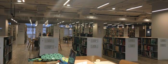 ห้องสมุดคณะรัฐศาสตร์ (Political Science Library) is one of M-TH-18.